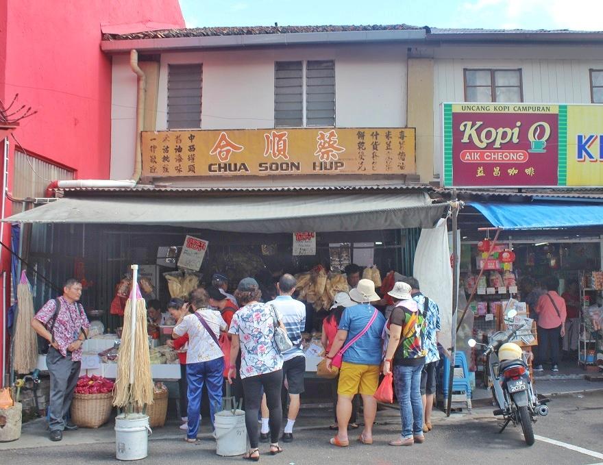 Kedai Chua Soon Hup, diserbu pembeli