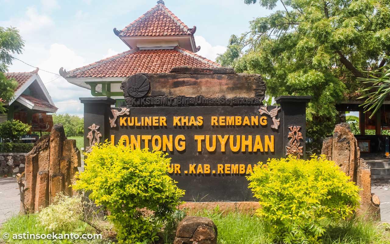 Sentra Kuliner Rembang Lontong Tuyuhan